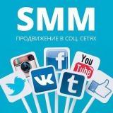 Актуальные методы для продвижения в социальных сетях