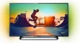 Как настроить каналы на телевизоре Philips любой модели? Общие инструкции